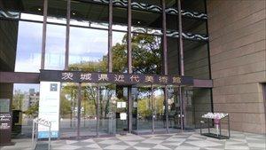 車椅子で行く水戸~茨城県立近代美術館バリアフリー情報