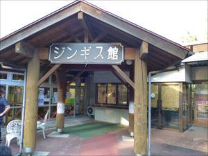 車椅子で行く那須高原ドライブ