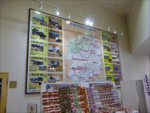 栃木県道の駅バリアフリー情報~県南編~