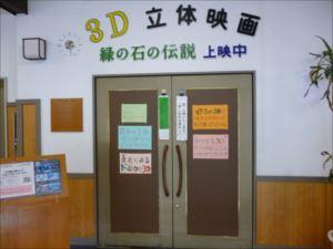 車椅子で行く道の駅バリアフリー情報~群馬県西毛編
