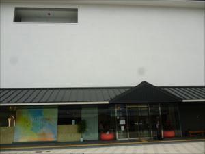 車椅子で行く道の駅バリアフリー情報~栃木県北編