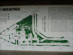 井草八幡神社