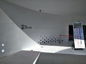 車椅子でお出かけ バリアフリー美術館情報~富弘美術館