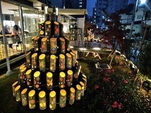 車椅子で行く 新宿区立漱石山房記念館 バリアフリー情報