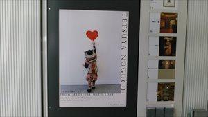 銀座ポーラミュージアム「中世より愛をこめて」バリアフリー情報