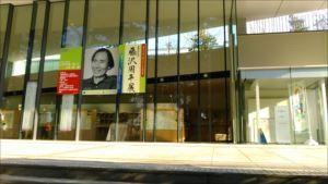 練馬の歴史と文化を学ぶ 石神井公園ふるさと文化館 バリアフリー情報