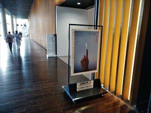 国立新美術館「話しているのは誰?」展