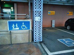 障害者用駐車スペースの状況