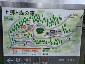 横浜自然観察の森へのアクセス