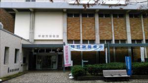 平塚市博物館のバリアフリー状況