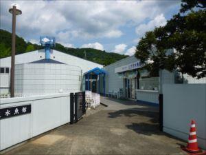 茨城の日本一小さい水族館 山方淡水魚館バリアフリー情報