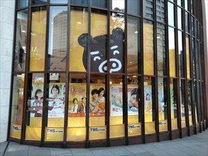 TBS「赤坂サカス」