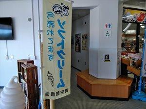 千葉ポートタワーの障害者用トイレ