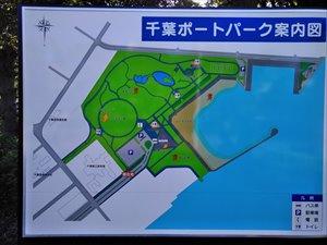 千葉ポートパークのバリアフリー状況