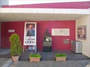 韮崎大村美術館 車椅子利用ガイド バリアフリー情報