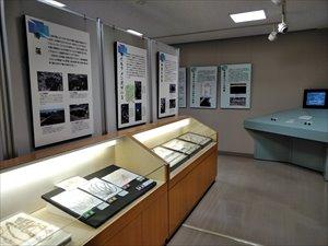 天神島ビジターセンター