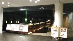 天橋立 宮津ロイヤルホテル 車椅子宿泊ガイド バリアフリー情報