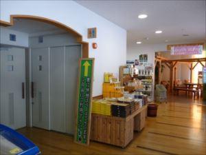 山梨県の産直 須玉美味しい市場 車椅子買い物ガイド バリアフリー情報
