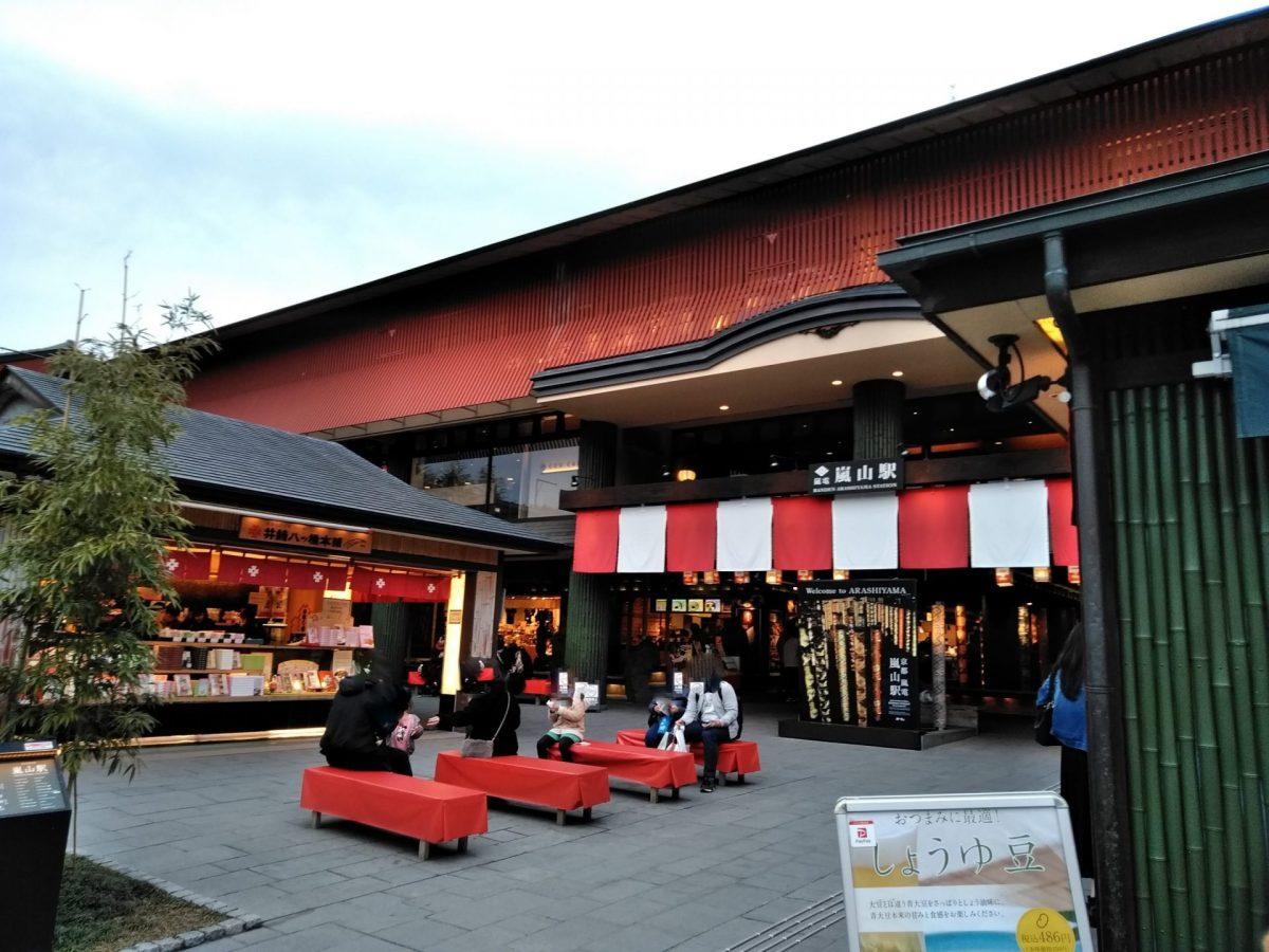 京都 嵐山中心部 車椅子観光ガイド バリアフリー情報