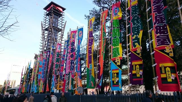 東京両国 車椅子散歩コース バリアフリー施設情報