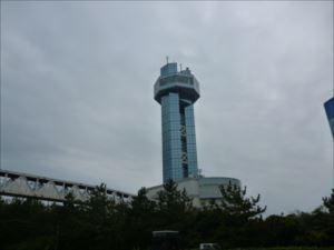 銚子ポートタワー・ウオッセ21