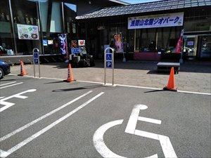 八ッ場ふるさと館 車椅子利用ガイド バリアフリー情報