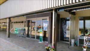風土記の丘農産物直売所