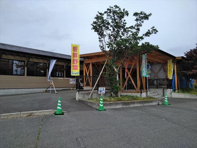 群馬県 道の駅ふじみ 車椅子利用ガイド バリアフリー情報