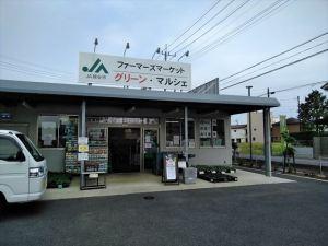 埼玉県の産直「越谷グリーンマルシェ2号店」バリアフリー情報