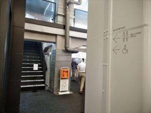 日比谷OKUROJI 車椅子利用ガイド