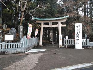 富士山東口本宮 須走浅間神社