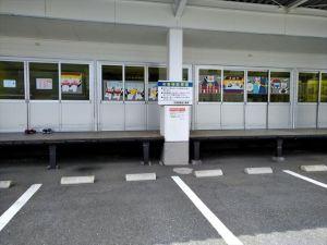 文明堂食品横浜工場直売店