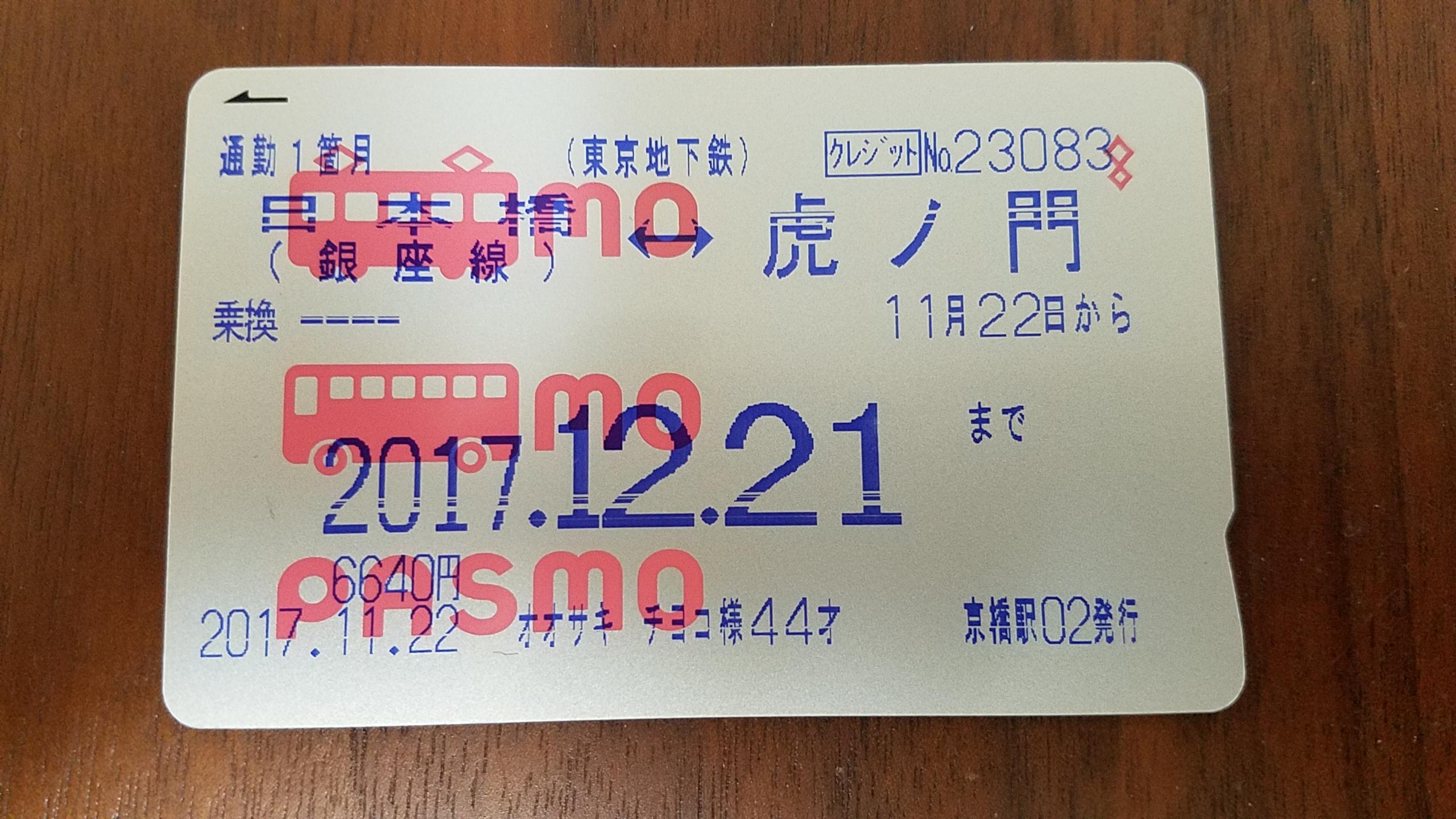 20171129_215307.jpg