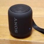 【ソニーSRS-XB12】おすすめポータブル・スピーカーを使ったみて評価は?