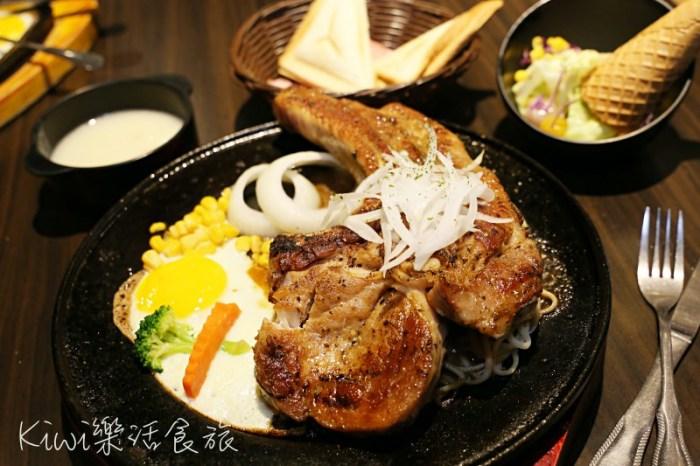 雲林美食 王牪牛排(斗六店) 超平價牛排饗宴,免費加麵加飯,飲品濃湯無限量供應