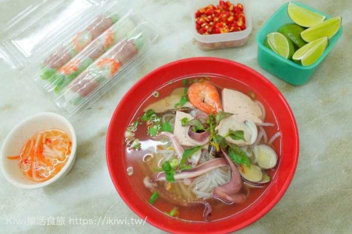 員林美食|阿真越南料理(第一市場內)隱藏版平價美食