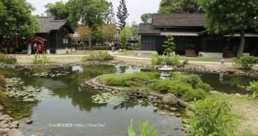 嘉義景點 阿里山林業史館&所長宿舍 檜意森活村Hinoki Village