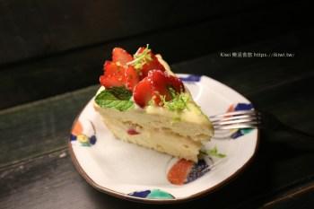 嘉義甜點推薦 屋子裡有甜點 走進日式印刷廠老屋吃甜點!近文化夜市下午茶推薦