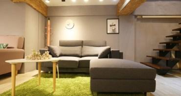 億家具中和店|新北買傢俱推薦全館六折出清撿便宜趁現在,客製化沙發