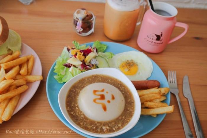 台中早午餐推薦 咖基米KaJiMi 西區美食華麗早午餐碗粿套餐,咖椰吐司套餐搭泰式奶茶恰恰好,友善寵物