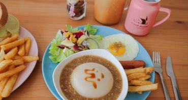 台中早午餐推薦|咖基米KaJiMi 西區美食華麗早午餐碗粿套餐,咖椰吐司套餐搭泰式奶茶恰恰好,友善寵物