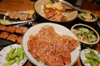 台中中區美食推薦 九日味噌燒肉丼專門店 原肉牛肉丼肉大塊CP值高