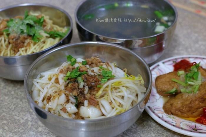 彰化三代祖傳粿仔湯 彰化銅板小吃美食推薦隱藏版粿仔湯、蚵仔湯、雞捲、滷油豆腐