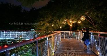 彰化八卦山天空步道 銀河光雕走廊亮燈,七夕好幸福!全台最長的幸福鵲橋就在彰化~IG打卡熱點,藝術造景