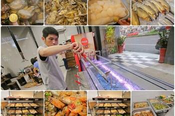 彰化水道蝦吃到飽餐廳|Mr.好蝦先生泰國蝦吃到飽烤蝦好有趣!精緻串燒、啤酒免費暢飲,新鮮食材.精緻吃到飽餐廳推薦(彰化交流道下美食推薦)