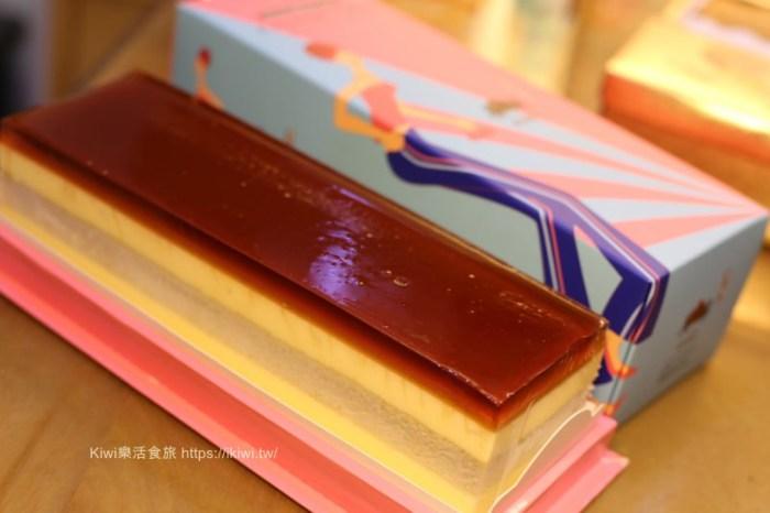彰化長崎房|彰化伴手禮推薦長崎蜂蜜蛋糕、驚為天人的夢幻水晶蛋糕,彌月禮盒推薦