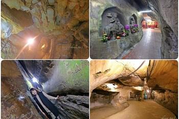 基隆佛手洞、仙洞巖 基隆秘境景點推薦,基隆最大的海蝕洞岩窟,摸乳巷、迷你版敦煌石窟