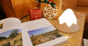 USERWATS小夜燈|富士山小夜燈適合聖誕節交換禮物,親子禮物推薦