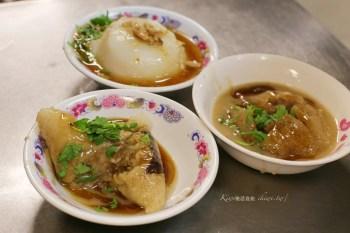 彰化肉粽和 彰化人標準吃法彎月型香腸尬肉圓、肉粽跟碗粿一次滿足