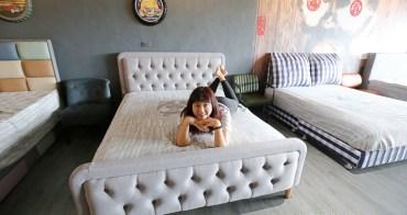 彰化床墊推薦床研所 獨立筒床墊工廠直營,價格合理,同時也是公益店家(賣床墊做公益幫助浪浪)